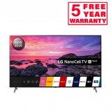 LG 75NANO906NA 75 inch 2020 NanoCall 4K TV