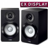 Yamaha NXN500B Powered Wireless Speakers in Black